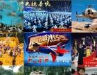 邯郸 明星 模仿秀、恐龙租赁、皇家马车、巴士悬浮