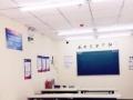 郑各庄单村贺村附近 中小学英语暑期班 免费试听