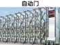 深圳知名的弱电工程设计与施工公司,口碑好收费优惠合作请咨询