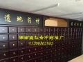 木质中药柜,中药橱柜,实木中药柜,中药柜批发,湖南中药柜厂家