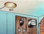 大同电工线路故障排除漏电跳闸开关插座修复