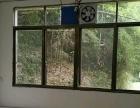 广西省河池市金城江区民族公园临边 3室2厅2卫