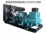 张家港长期收购进口箱式静音柴油发电机组设备