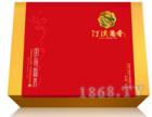 兰香茶业招商加盟