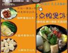营养美味鸭煲外卖,蒸饺小吃