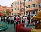 (出租) 新项目大型商业中心招酒店餐饮类儿童教育