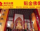 南岳衡山香樟木雕佛像、香樟木雕佛像厂、樟木佛像