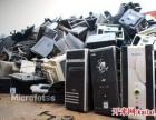 周市镇附近回收游戏高配电脑 显示器 批量旧电脑 笔记本等抵押
