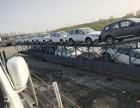 新疆轿车托运至保定多少钱_专业的轿车托运推荐