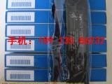 横河记录仪uR2437112色带B9906JA9573AN纸