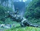武隆天生三桥龙水峡地缝钻石纯玩一日游