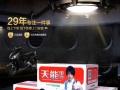 扬州风帆总代理汽车电瓶批发零售可上门更换原厂正电瓶