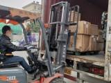 物流电车托运行李包裹冰箱和各类中大件货物运输至全国各地市县区
