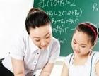免费推荐一对一大学生上门家教为您的孩子找个好老师