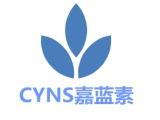 廣州車用尿素哪里有賣多少錢