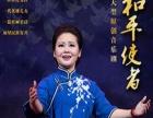 月15广州艺术节音乐剧和平使者转卖