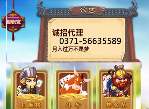 长沙棋牌游戏开发公司 手机棋牌游戏开发公司 正阳