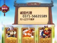 济南棋牌游戏开发 手机棋牌游戏平台代理