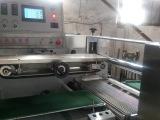 SLFSLF热收缩包装机,适合包装产品;盒、杯、灌等固体