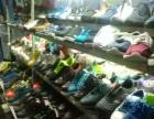 批量处理男女鞋