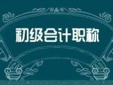 苏州会计职称考试培训,中级经济师培训
