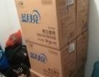 蓝月亮洗衣液 特价优惠3公斤装 一箱4个110元