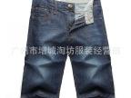 JEANS 2013男装夏季 韩版水洗时尚休闲牛仔中裤 翻边直筒牛仔短裤