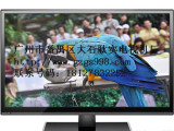 深圳智能高清液晶电视供应商|上等液晶显示器推荐