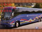 成都到玉林客车(直达)汽车15528238586))--欢迎