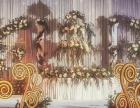 长沙婚庆公司潘多拉私人定制婚礼