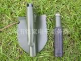 户外野营折叠铲(小号) 多功能工兵铲/锹/镐/锯  指南针 工具
