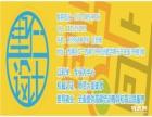 杭州平面设计培训权威机构