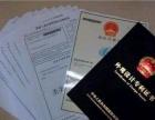 湘潭加急商标注册 通过率行业领先 不受理全额退款