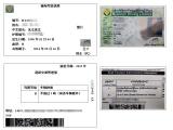 缅甸驾照翻译模板国外驾照翻译弘腾翻译公司