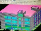 柳州工程造价预算实操培训7月17号晚上班开班了
