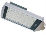 84W路灯头 LED户外灯 工厂小区照明灯具 道路灯 庭院灯太阳