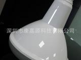 PAR30射灯套件,LED塑包铝PAR灯配件,LED射灯外壳,B