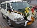东莞长途遗体运输车 老人去世服务 长途殡仪车