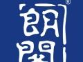 重庆朗阁外语培训诚邀出国留学中介合作
