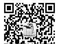 惠城彩色/黑白复印机打印机一体机投影仪租赁销售维修