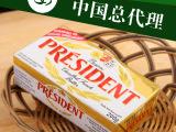 法国总统黄油200g淡味黄油块 进口无盐黄油 可食用牛油烘焙原料
