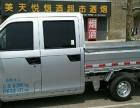 货车搬家 配送 安装 货运
