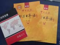 淄博专业外语培训,英语日语韩语任您选