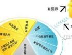 台州育婴师基础知识培训|育婴师培训学校|考试时间