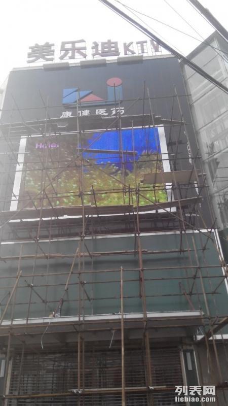 郑州LED显示屏租赁图片