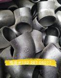 铸铁DN50 45度弯头管件