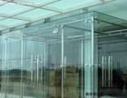 配玻璃 维修推拉玻璃门 上海徐汇区定做玻璃隔断 玻璃