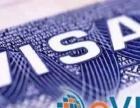 李老师:专业办理美国、澳大利亚、加拿大签证申请申请