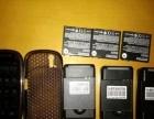 摩托罗拉xt800+,七成新,可插移动卡,可移动上