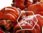 广州餐饮小吃美食,西点烘焙美食